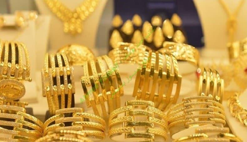 أسعار الذهب في المملكة العربية السعودية اليوم الخميس 12/12/2019