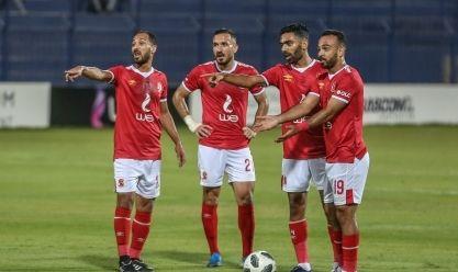 استقبل تردد القنوات المفتوحة الناقلة مباراة الأهلي وبني سويف اليوم في كأس مصر دور ال 32