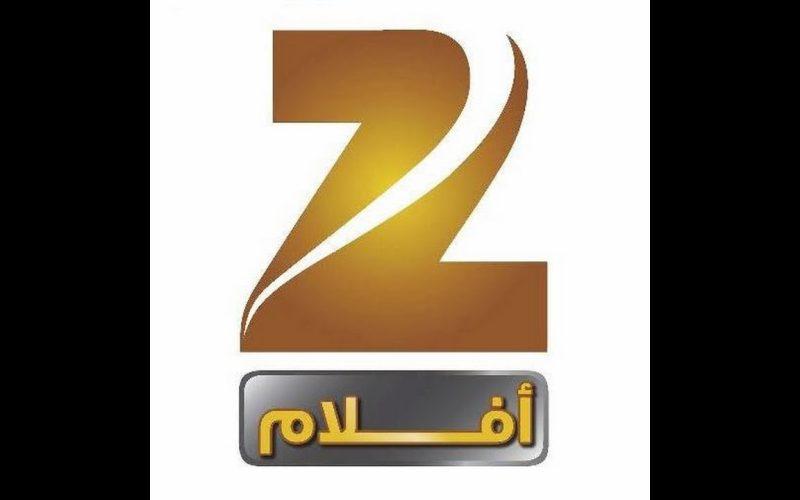 أحدث تردد لقناة زي أفلام Zee Aflam للأفلام الهندية على القمر الصناعي نايل سات