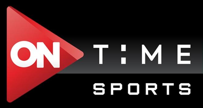 تردد قناة اون تايم سبورت ONTime Sport 2021 على النايل سات لمشاهدة مباراة الاهلي وسونديب اليوم
