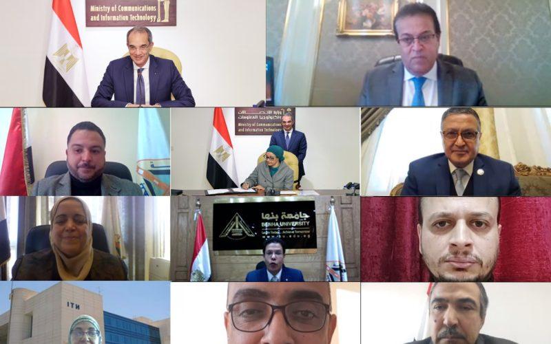 """""""عبد الغفار وطلعت"""" يشهدان توقيع بروتوكول تعاون لإنشاء مركز إبداع مصر الرقمية بجامعة بنها"""