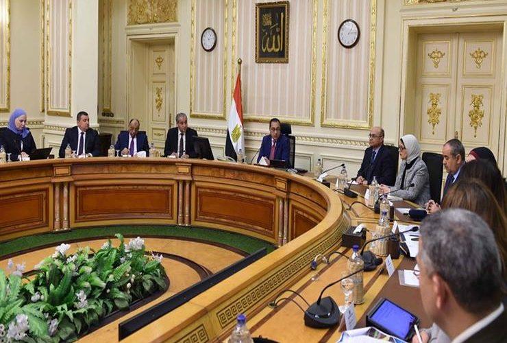 """""""النقد الدولي"""" يقر بنجاح مصر في التعامل مع أزمة كورونا اقتصاديًا"""