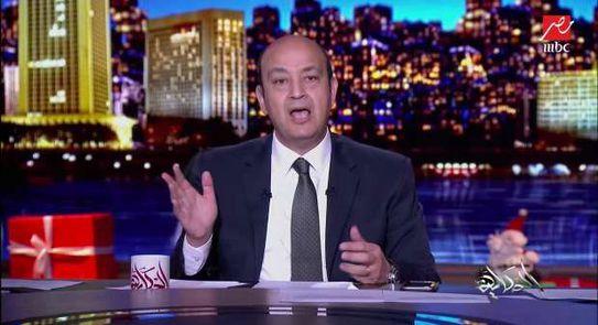 """عمرو أديب: """"ليس من مصلحة أحد أن ينهار الزمالك.. ولازم الدولة تشوف حل"""""""