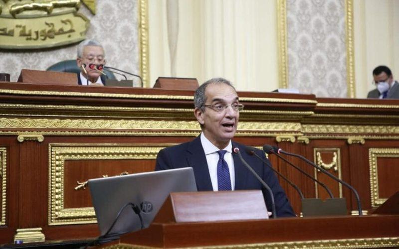 وزير الاتصالات: تقدم ترتيب مصر في سرعة الإنترنت