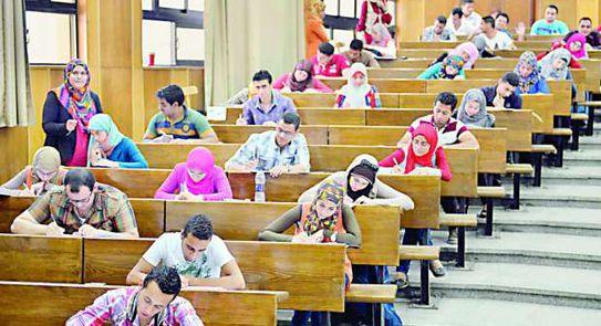 حقيقة تأجيل امتحانات الجامعات بعد انتهاء شهر رمضان
