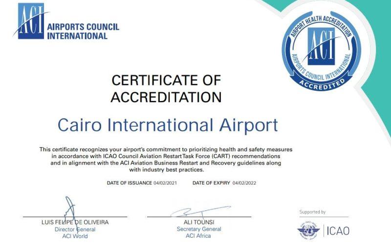 مطار القاهرة يحصل على شهادة الاعتماد الصحي من المجلس الدولي للمطارات