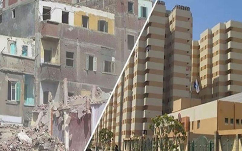 ومن أحياها.. قصة تطوير المناطق العشوائية وتغيير حياة المصريين