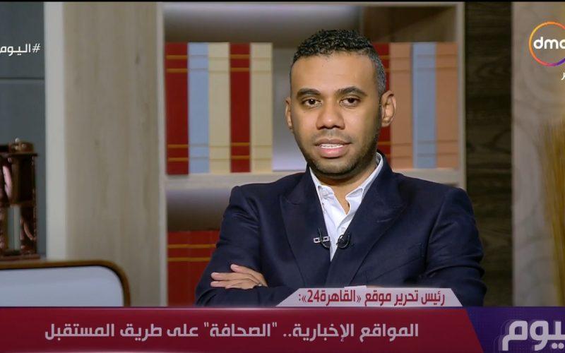 محمود المملوك: الذكاء الاصطناعي إضافة وليس تهديد للصحفي