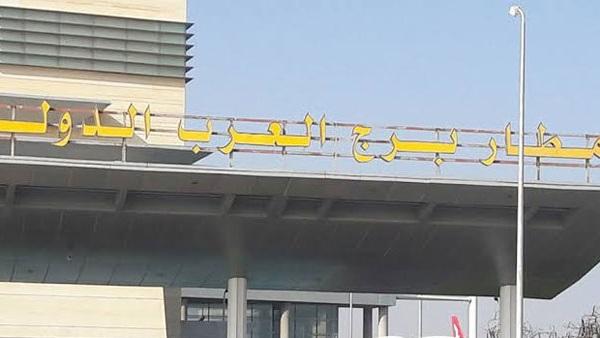 مطار برج العرب يستقبل 59 رحلة جوية اليوم