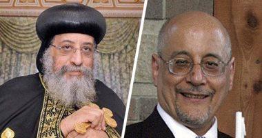 """رحيل جورج حبيب بباوي.. أحد أكثر رجال الكنيسة الأرثوذكسية إثارة للجدل بين """"الهرطقة"""" و""""رد الاعتبار"""""""