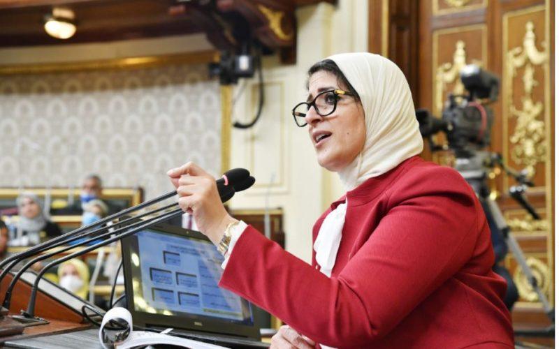 وزيرة الصحة: تكاتف مؤسسات الدولة والمجتمع المدني ساهم في القضاء على قوائم الانتظار