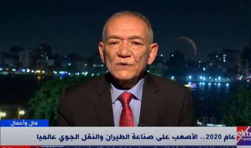 محمد عباس: 2020 الأصعب على صناعة الطيران والنقل الجوي عالميًّا (فيديو)