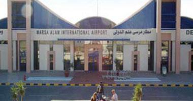 مصر للطيران تبدأ تسيير رحلات جوية أسبوعية منتظمة بين مطاري القاهرة ومرسى علم (خاص)