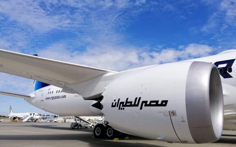 """""""مصر للطيران"""" تسير 43 رحلة جوية بمطار القاهرة غدًا"""