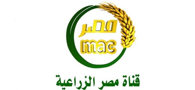 """الحكومة تنفي بث إعلانات خادشة للحياء في قناة """"مصر الزراعية"""""""