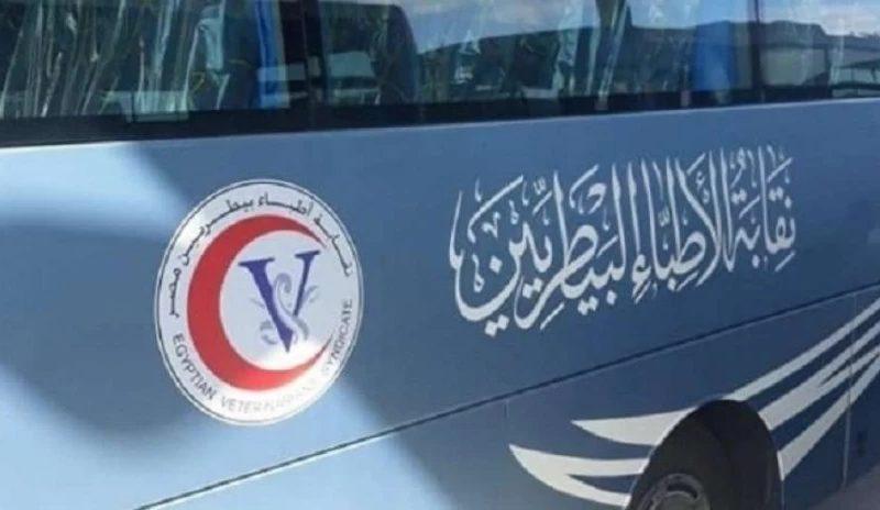"""إجازة اليوم بنقابة الصيادلةلانشغال المقر بالعملية الانتخابية الخاصة لـ """"البيطريين"""""""