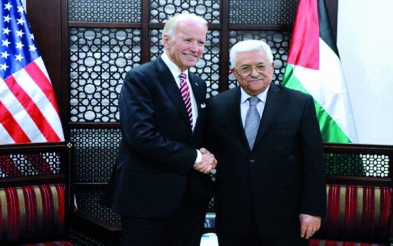 إلغاءً لقرار ترامب.. الخارجية الأمريكية: واشنطن ستعيد المساعدات لفلسطين