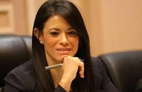 وزيرة التعاون الدولي: فرنسا توجه حزمة مالية لعدد من المشروعات في مصر