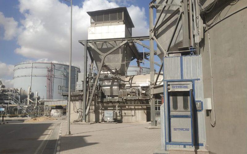 وزيرة البيئة:13 منشأة صناعية بالسويس تم ربطها بالشبكة القومية لرصد الانبعاثات