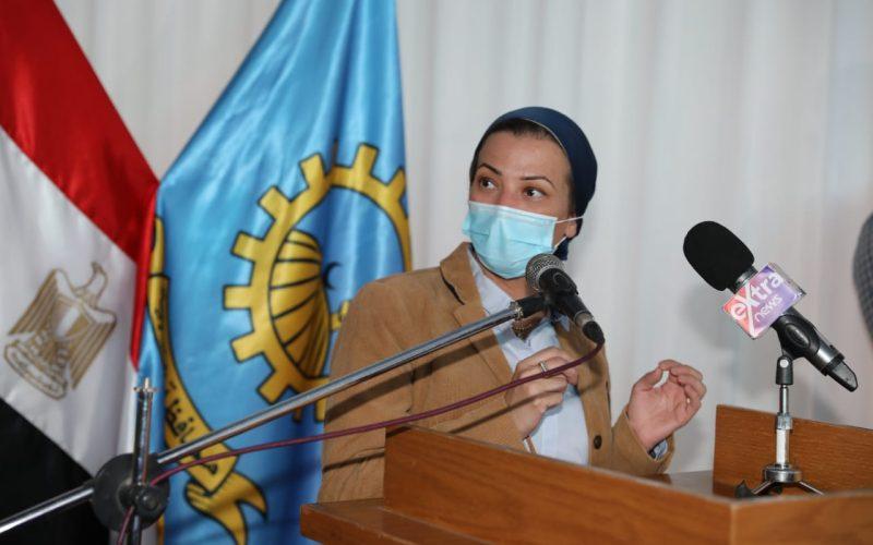 وزيرة البيئة: دعم منظومة المخلفات في الغربية بعدد 39 معدة